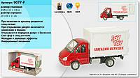 Машинка Газель Магазин игрушек Грузовой фургон (9077-F)