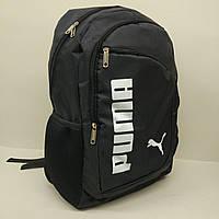 Спортивний рюкзак., фото 1