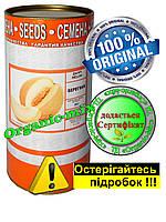 Дыня Берегиня, инкрустированные, 500 г.  Фермерская банка, TM Vitas