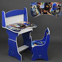 Парта школьная Ниндзяго ЛДСП 69*45 см цвет синий, 1 стул (ОП 015)