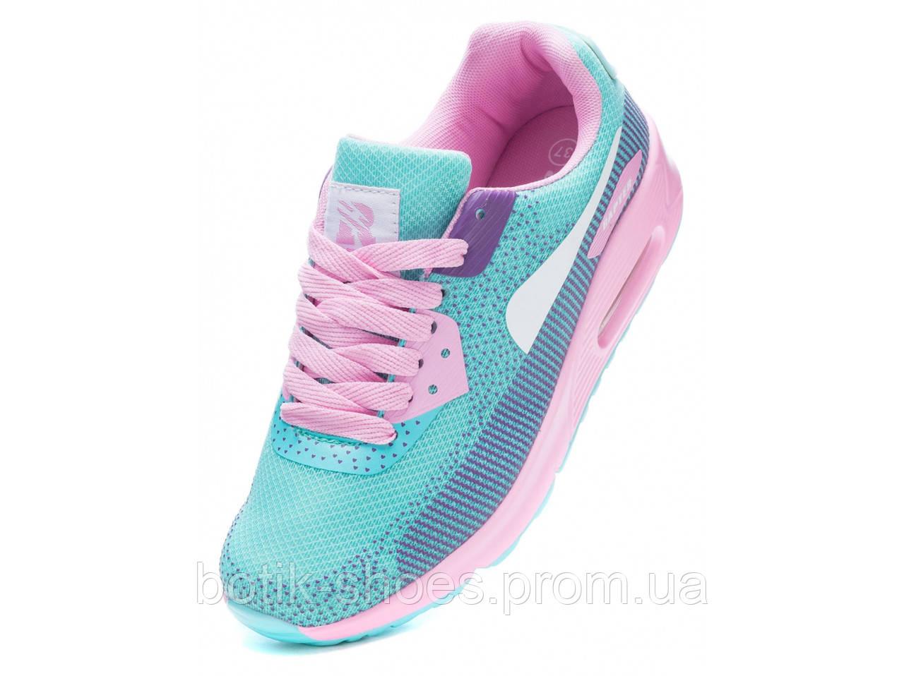 7b079503 Стильные женские бирюзовые кроссовки Nike Air Max 90 Найк Аир Макс 90,  копия - интернет