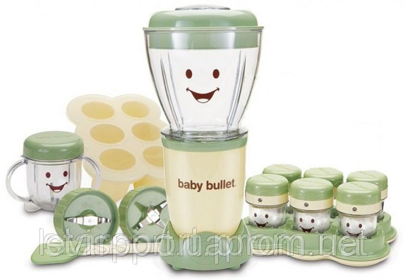 Блендер Baby Bullet - дитяче харчування