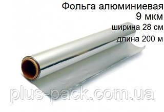 Пищевая фольга для запекания 9мкм. 28см / 200м