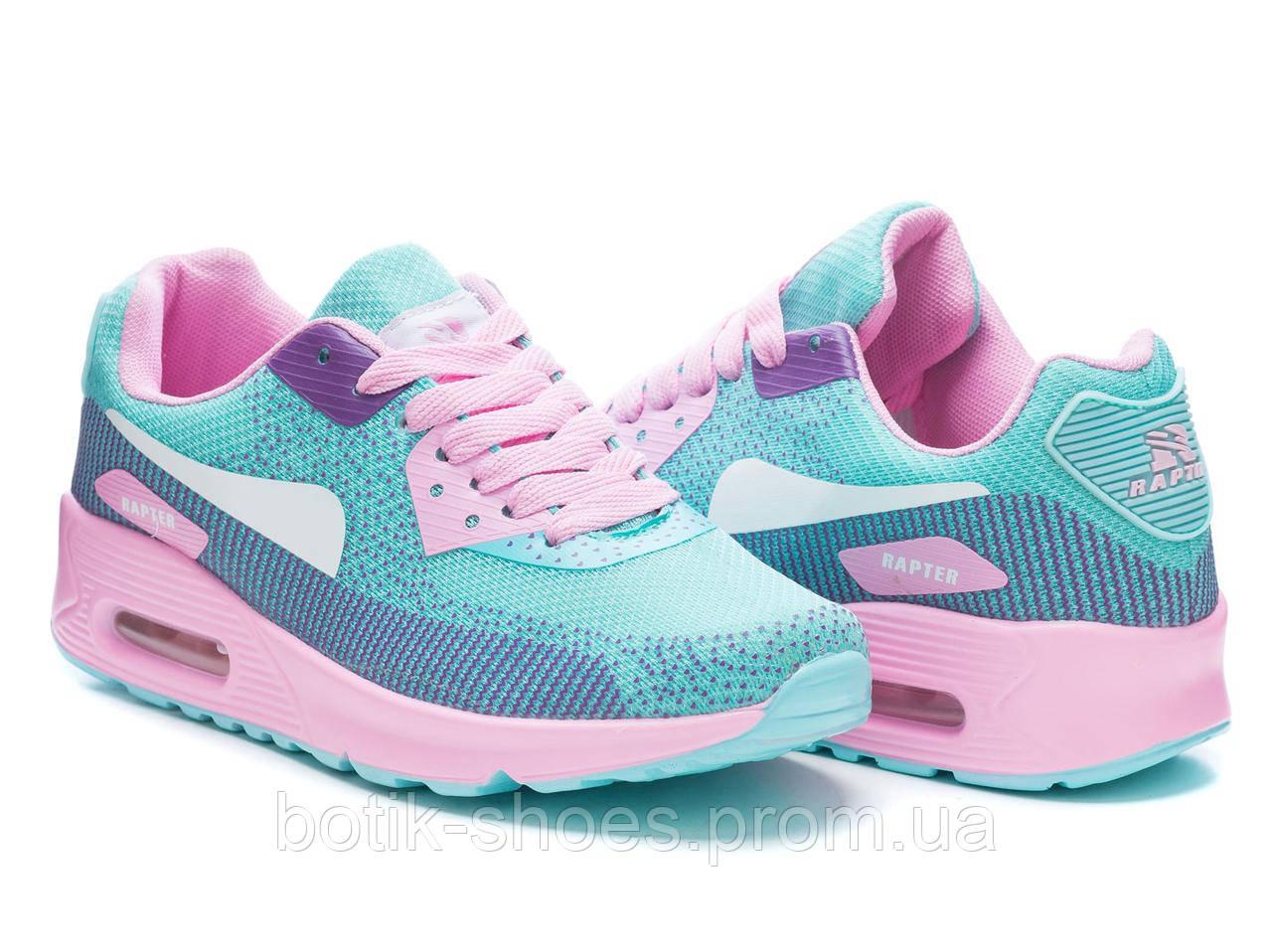 95e64bee Легендарные женские кроссовки Nike Air Max 90 Найк Аир Макс 90, бирюзовые  копия Rapter -