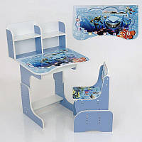 Парта школьная Немо ЛДСП 69*45 см цвет голубой, 1 стул (ПШ 010)