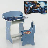 Парта пенал Супермен ЛДСП 69*45 см цвет синий, 1 стул (П 024)