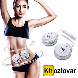 Масажер для спалювання жиру VE Sport Body Machine