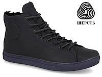 """Мужские кожаные кеды кроссовки ботинки  """"Forester"""" синие натуральная кожа, фото 1"""