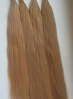 волос наращивания срез. Натуральные славянские волосы для наращивания стандарт - качество недорого светлый медно русый, 70
