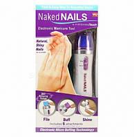 Прибор для полировки и шлифовки ногтей Naked Nails, Машинка для полировки ногтей