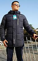 Куртка мужская зимняя COLAMBIA  тинсулейт  удлинённая модель