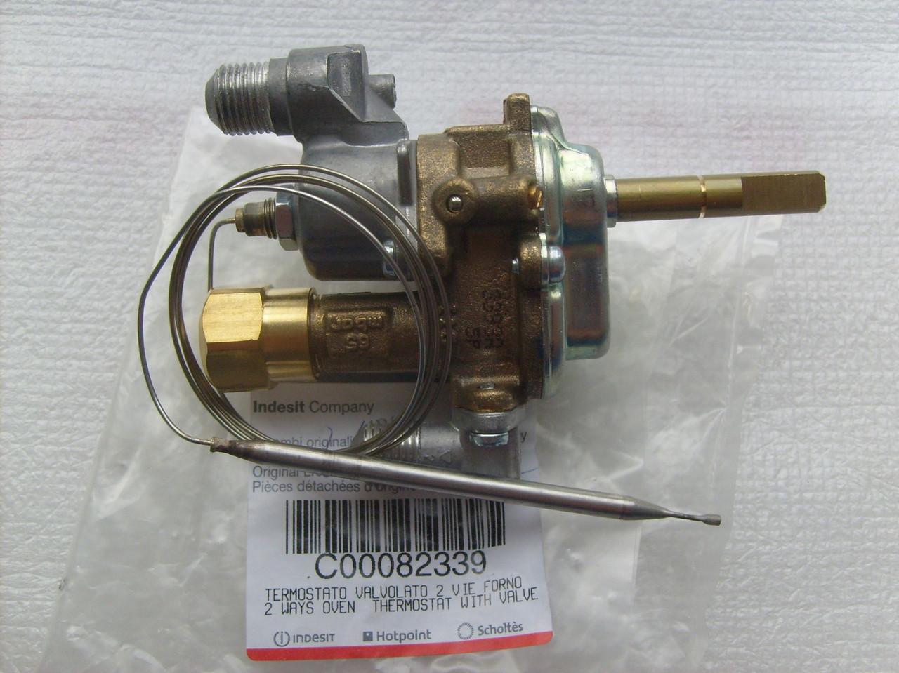 Кран газовый с термопарой Indesit C00082339