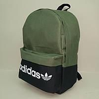Спортивний рюкзак з сіткою на спині, фото 1