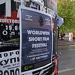Плакаты, как вид наружной рекламы