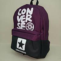 Спортивный рюкзак с сеткой на спине