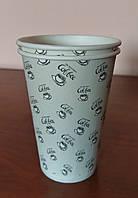 Стакан бумажный 340 мл с рисунком Coffee