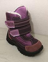 Детские зимние мембранные ботиночки Floare для девочек размеры 24-29