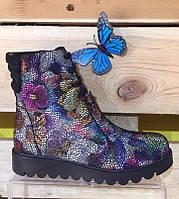 Кожаные ботинки на флисе Panda Kids 03380