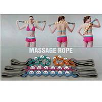 Роликовый ручной массажер лента Massage ROPE, фото 1