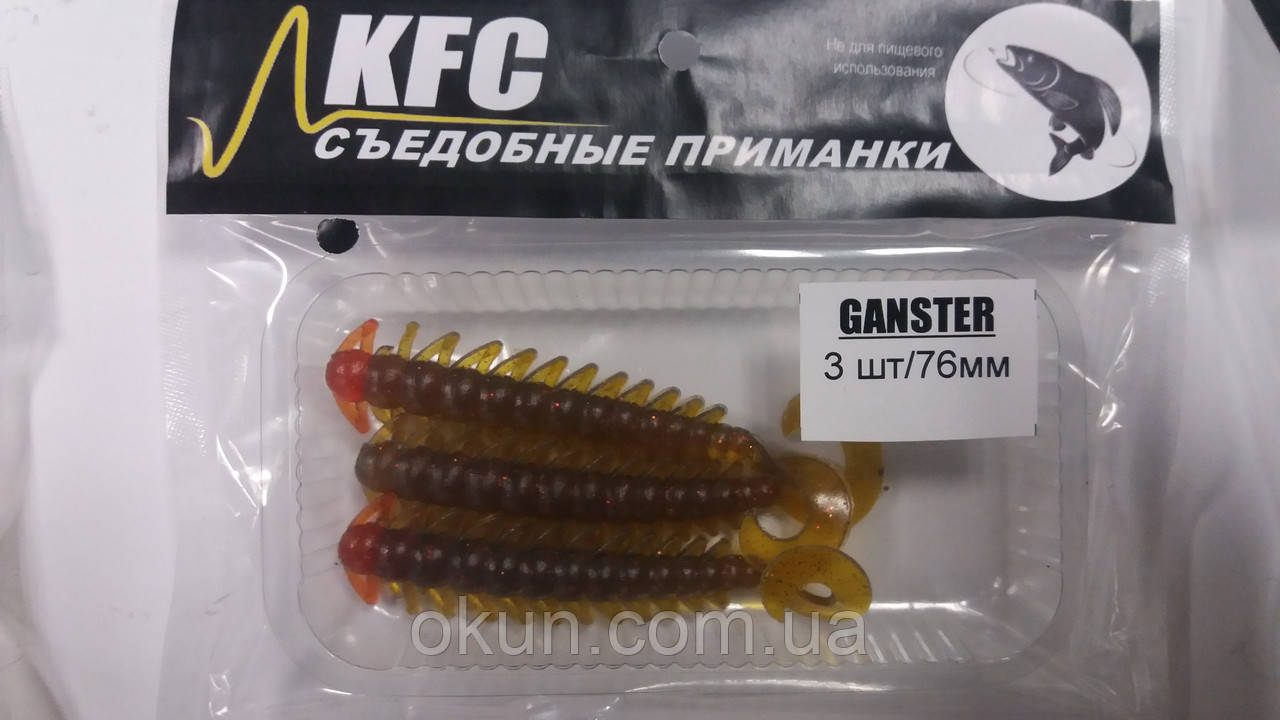 Съедобная приманка KFC GANSTER