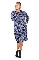 Вязаное платье  Lotos синий/молочный (46-48)