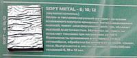 Безшумка (звукопогл) Soft metal 1000*500*6 (пенокаучук)