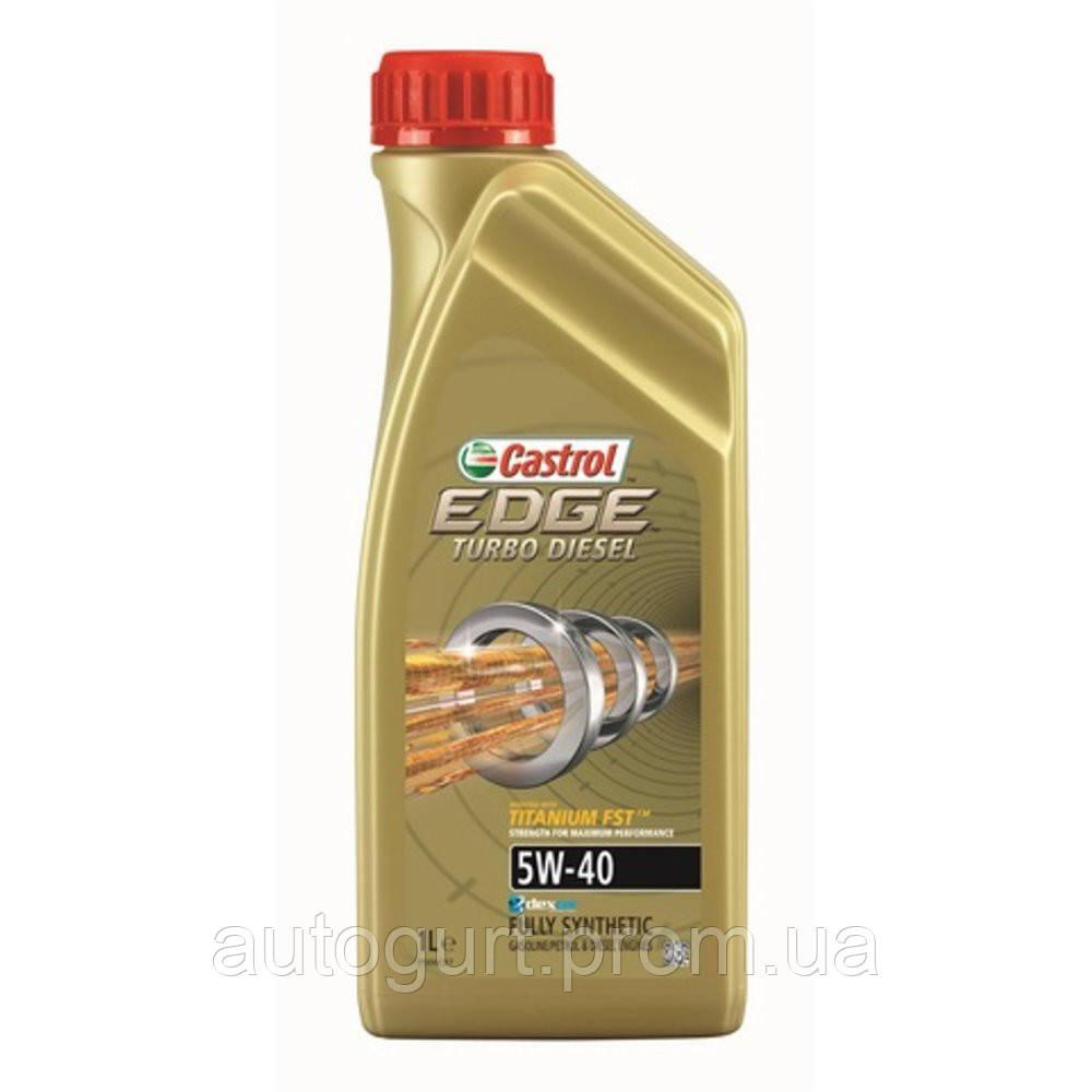 Castrol Edge Turbo Diesel FST 5W40 (1 л.)  код 1535B3