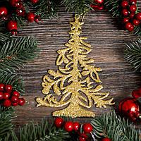 Новогоднее украшение Елочка завиток зол  0117