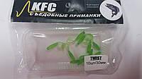 Съедобная приманка KFC TWIST