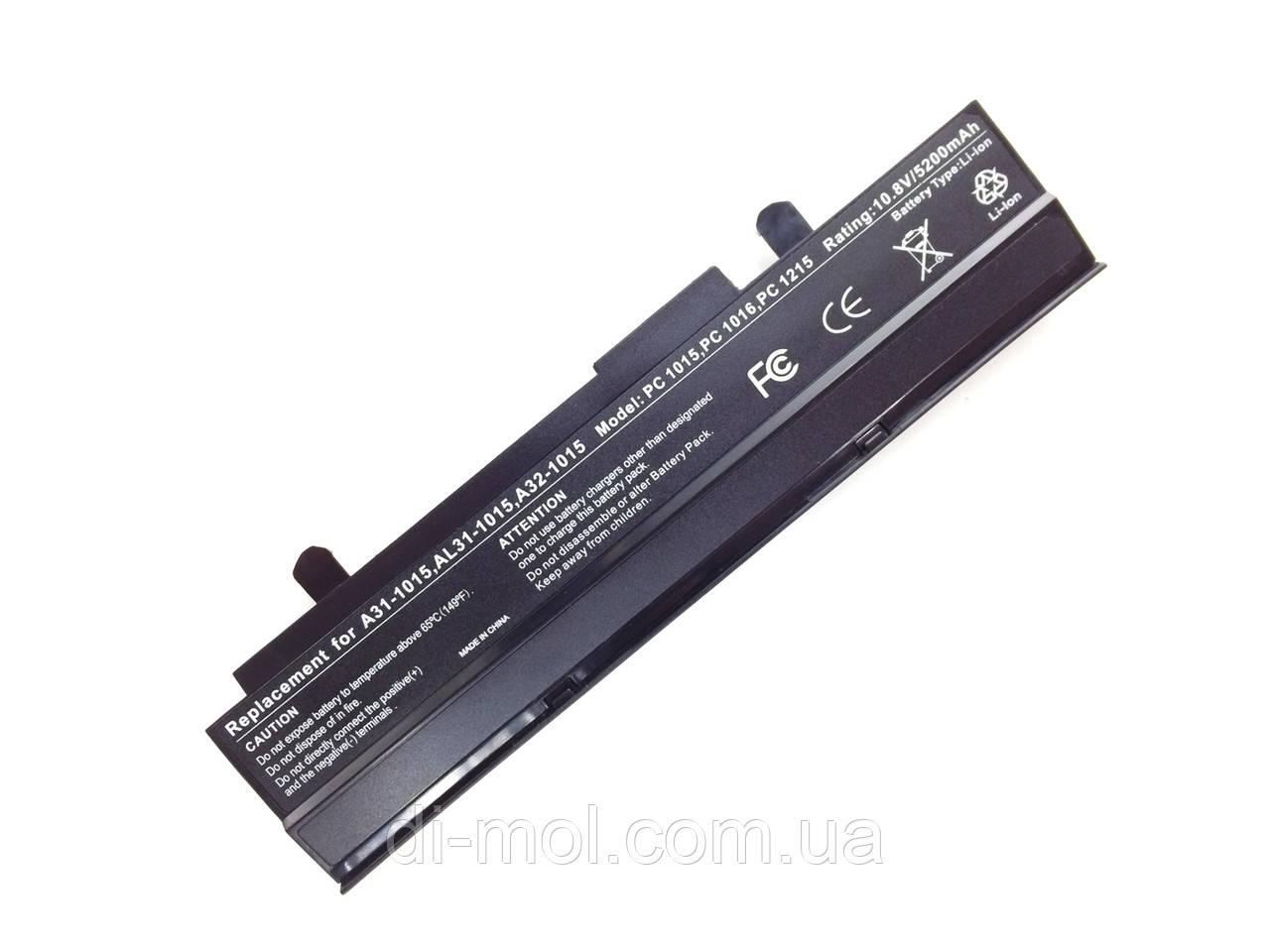 Аккумуляторная батарея для Asus Eee PC 1011, 1015, 1016, 1215, Lamborghini VX6 series 5200mAh black 11.1 v