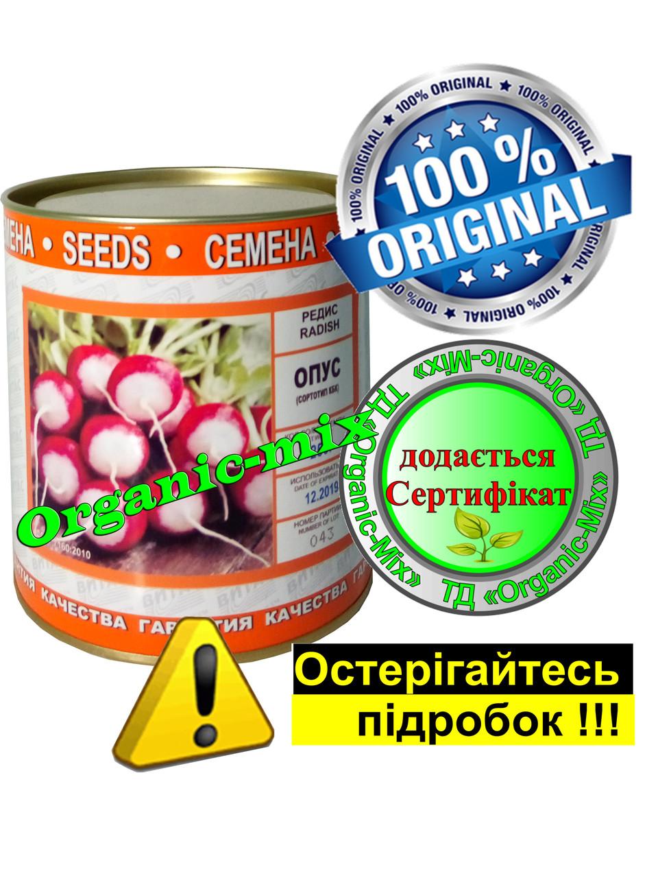Семена редиса Опус (КБК), инкрустированные, 250 г  банка