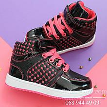 Демисезонные ботинки для девочки тм ТомМ р. 21