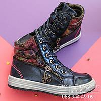 Синие ботинки для девочки сезон весна осень ТомМ р. 30,32