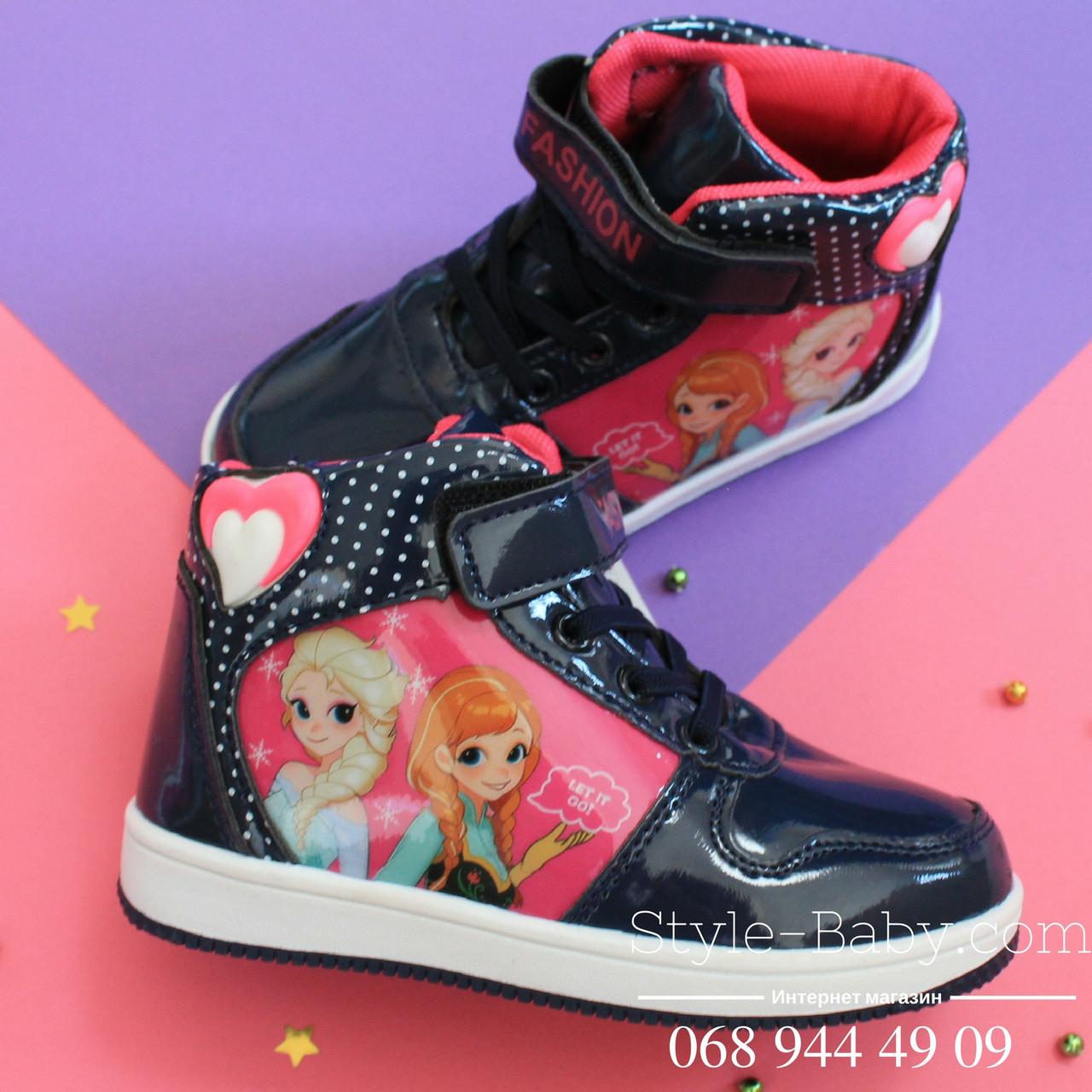Демисезонные ботинки для девочки Disney Эльза р. 25