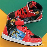Демисезонные ботинки для мальчиков Disney Трансформеры р. 25,26,27,29,30