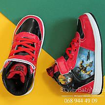 Демисезонные ботинки для мальчиков Disney Трансформеры р.29, фото 3