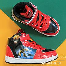 Демисезонные ботинки для мальчиков Disney Трансформеры р.29, фото 2