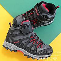 Фирменные ботинки зима для мальчика ТМ ТомМ р. 31,32,33,34,35,36,37,38
