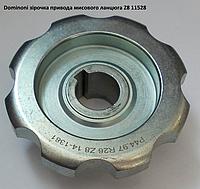 Звездочка приводная Z-8 Dominoni