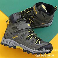Фирменные демисезонные ботинки по типу Columbia  для мальчика ТМ ТомМ р. 31,32,33,34,35,36,37,38