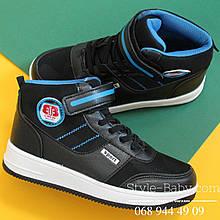Черные демисезонные синие ботинки для мальчика марка ТомМ р.37