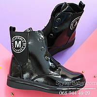 Черные полусапожки ботинки для девочки тм tomm р.32,33,34,35,37