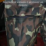 Камуфляж ВВС України (технічка), фото 4