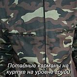 Камуфляж ВВС України (технічка), фото 5