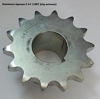 Звездочка соединительная Z-14 Dominoni (под шпонку)