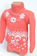 Детский тёплый свитер   OK/SM   № ТС 5040