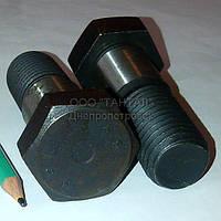 Болт высокопрочный для отверстий из под развёртки М24х70 прочность 8.8 DIN 609 (ГОСТ 7817-70) ТАНТАЛ сталь 45