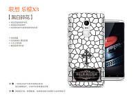 Чехол телефона iPhone закупка и доставка мелким оптом из Китая