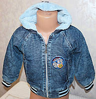 Джинсовая куртка на мальчика махра 1,2,3 года
