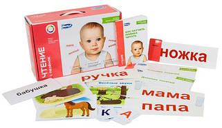 Раннее развитие детей (ТМ Умница)